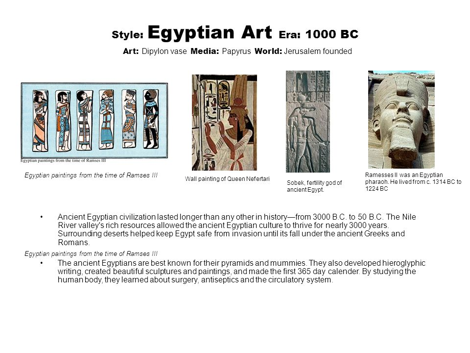 ancient greek and ancient egyptian art compared very brief History of art: 250,000 bce was the first culture to adopt a recognizable style of art egyptian painters depicted the head ancient greek art.