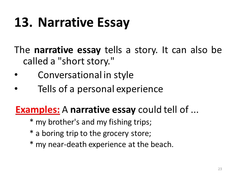 short narrative essay sample pdf