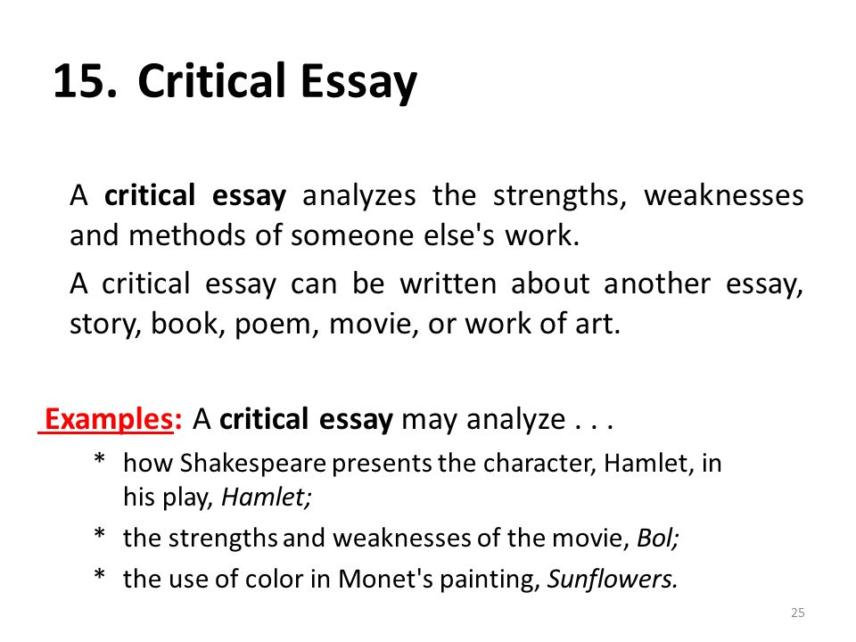hamlet essay a great work of shakespeare Editor eric's 1000 greatest-ever novels, stories, dramas and works of poetry   hamlet william shakespeare play, 1601 five acts, 4,042 lines, approx  i  could write an essay on any of a dozen themes found in hamlet, but i can't seem  to.