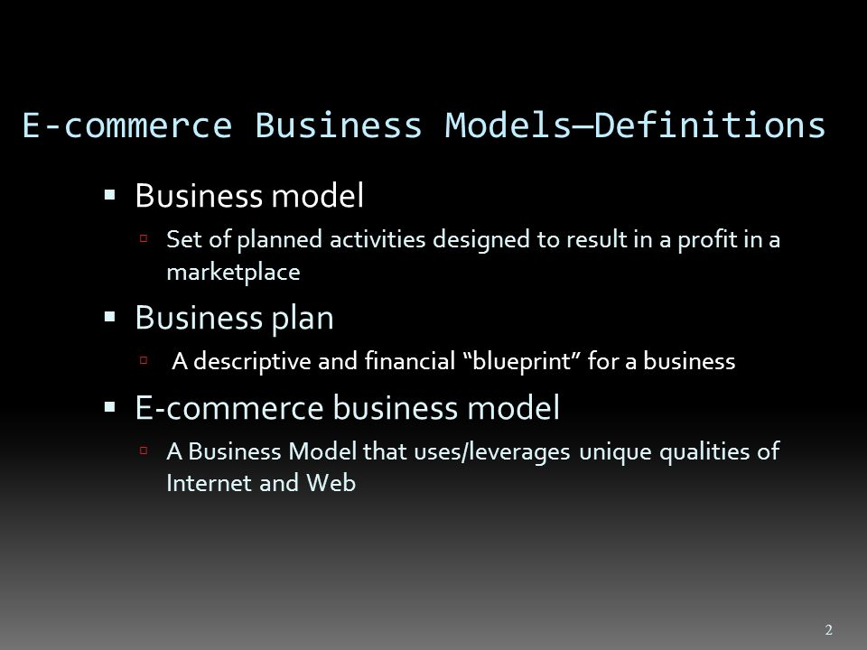 Model of e-commerce business plan example