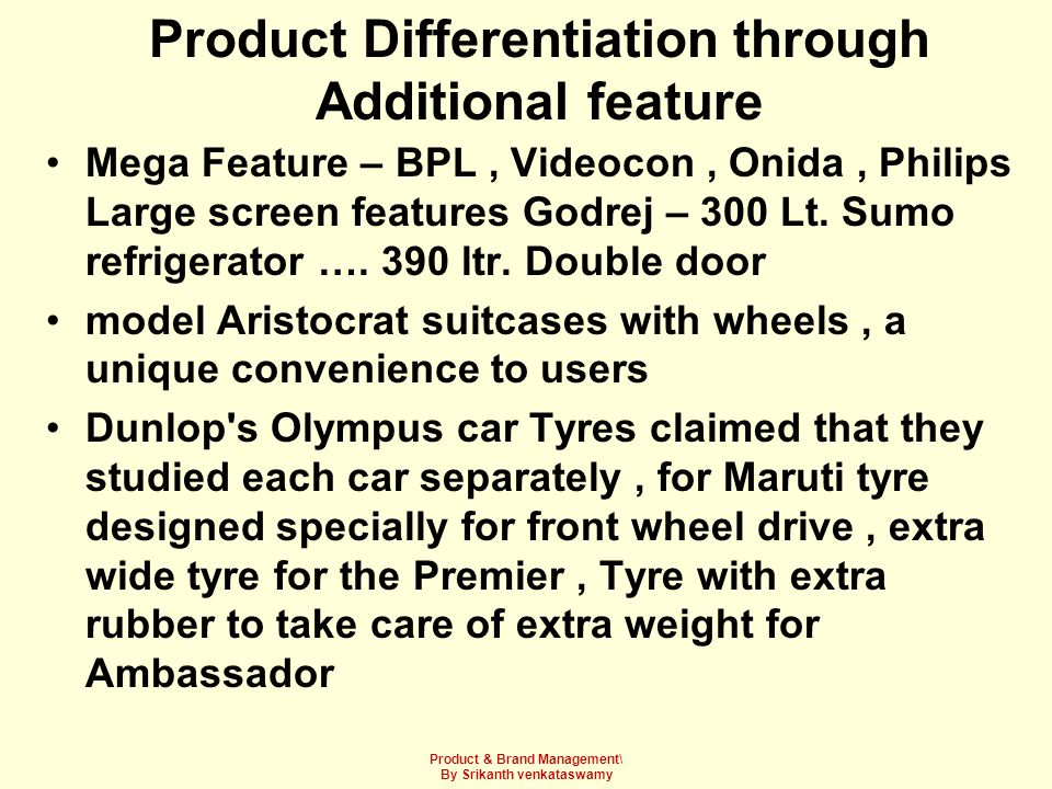 Product Differentiation through Additional feature