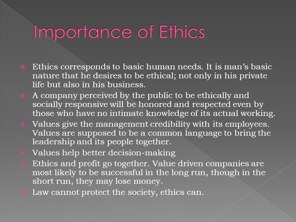 ethical and socially responsive business ruby Learn about managing ethics in the workplace and social responsibility in this  topic  wallace and pekel explain that attention to business ethics is critical  during times of  are companies responsible for how countries use their  products.