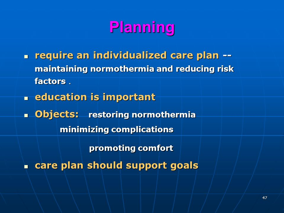 importance of providing an individual care plan 1 introduction to the care planning process + firstly, we are accountable to the person for whom we are providing care and we individual philosophies that are important but how they work within the teams that we are all part of.