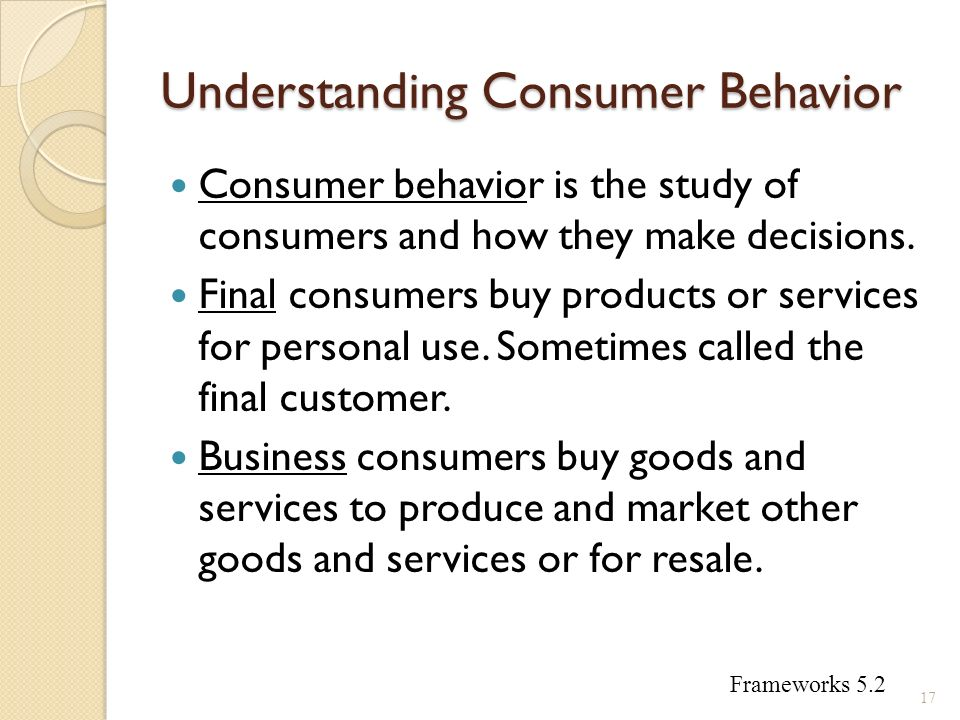 understanding customer behavior Understanding consumer behavior is the initiation of the creation of an accurate marketing strategy a product's success/ failure is the evaluation of consumer responses to a particular marketing strategy.