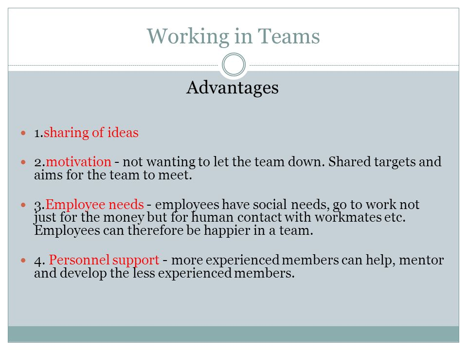 advantages of working as a team