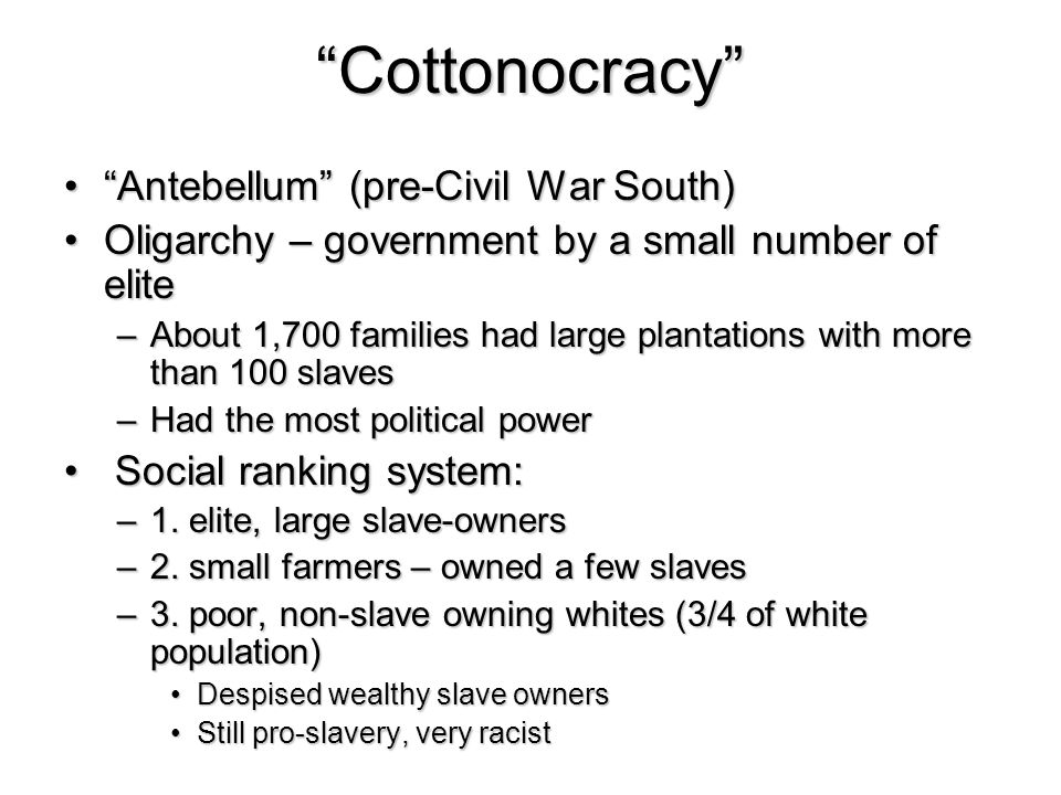 the impact that the slave system had on the condition of poor whites in the south Reconstruction, in us history, the period (1865–77) that followed the american civil war and during which attempts were made to redress the inequities of slavery and its political, social, and economic legacy and to solve the problems arising from the readmission to the union of the 11 states that had seceded at or before the outbreak of war.