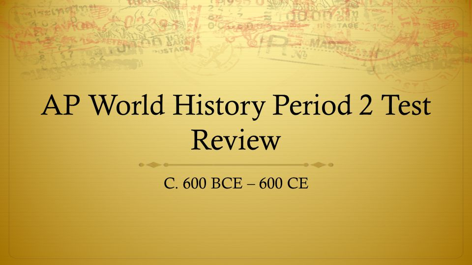 world history ii test Jump to content solpass world history 2 (2012) released tests high school.