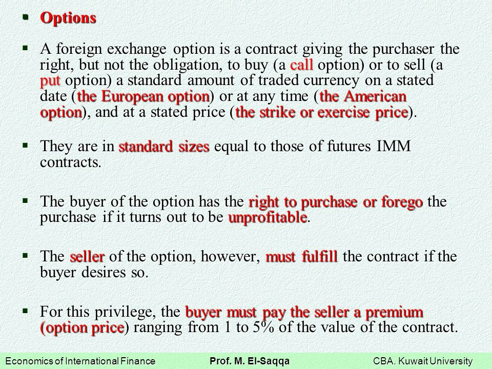 Exchange traded options pricing