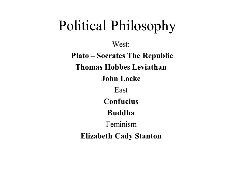 the view that philosophers should rule in the platos model for a state Platos argument for conclusion that philosophers should rule philosophy essay the republic is structured in a way that supports and strengthens the need for.