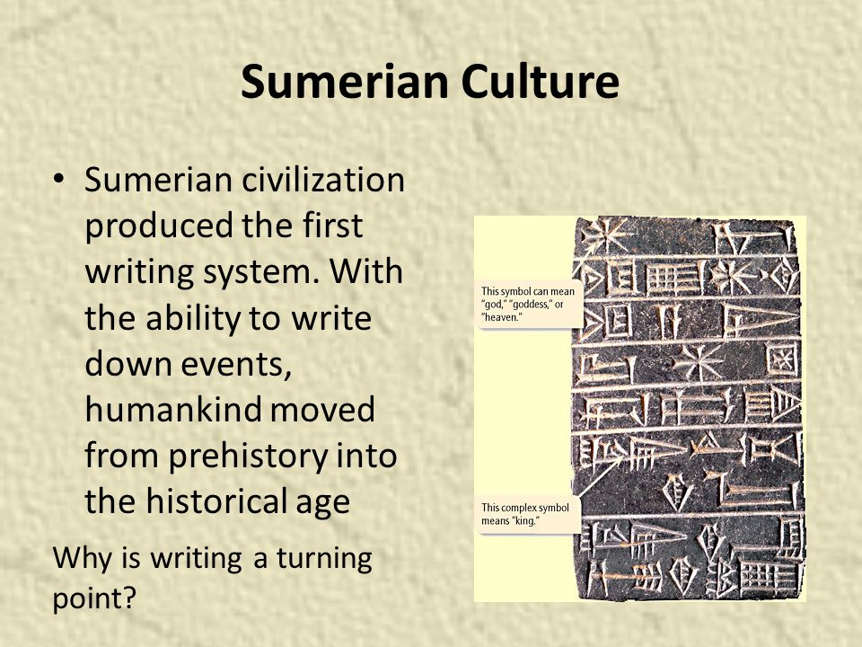 sumerians writing and literature conferences