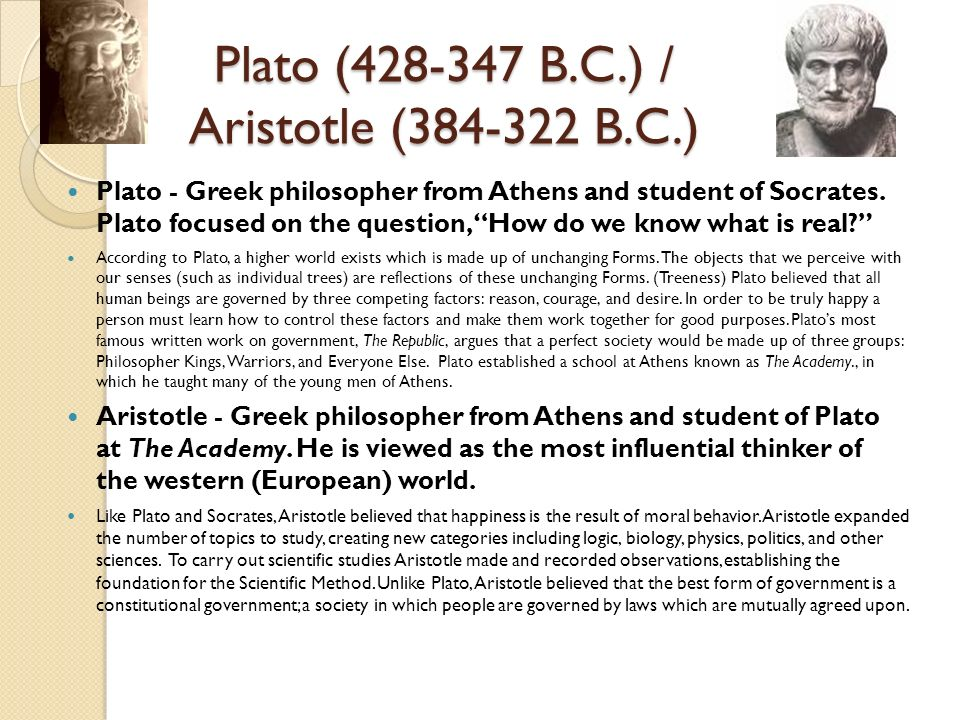 An analysis of the topic of the ethical theories of plato and aristotle