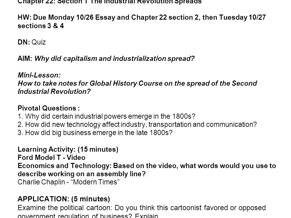 industrial revolution essay questions essay outlines french  global history iii chatman ppt chapter 22 section 1 the industrial revolution spreads hw due monday
