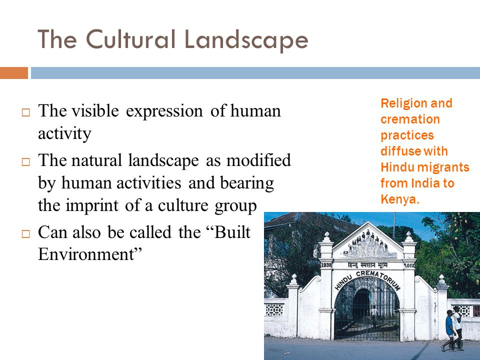 human activities and landscape architecture