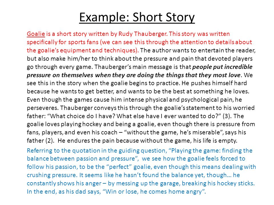 very short essay on sports and games