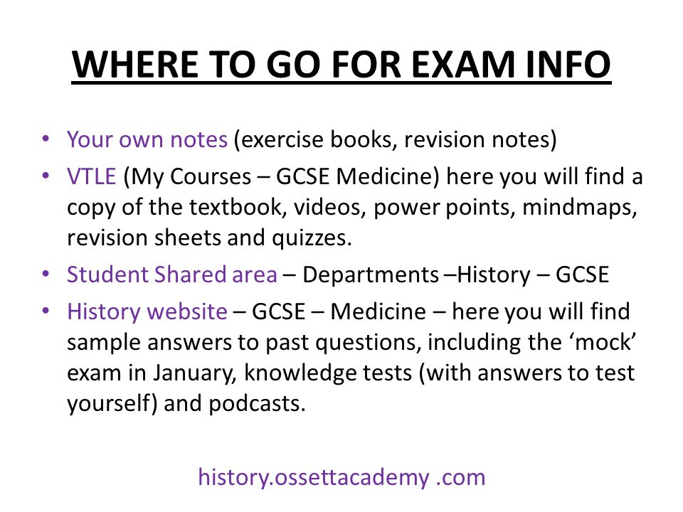 past gcse coursework
