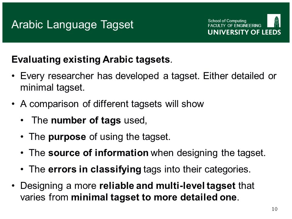 Arabic Language Tagset