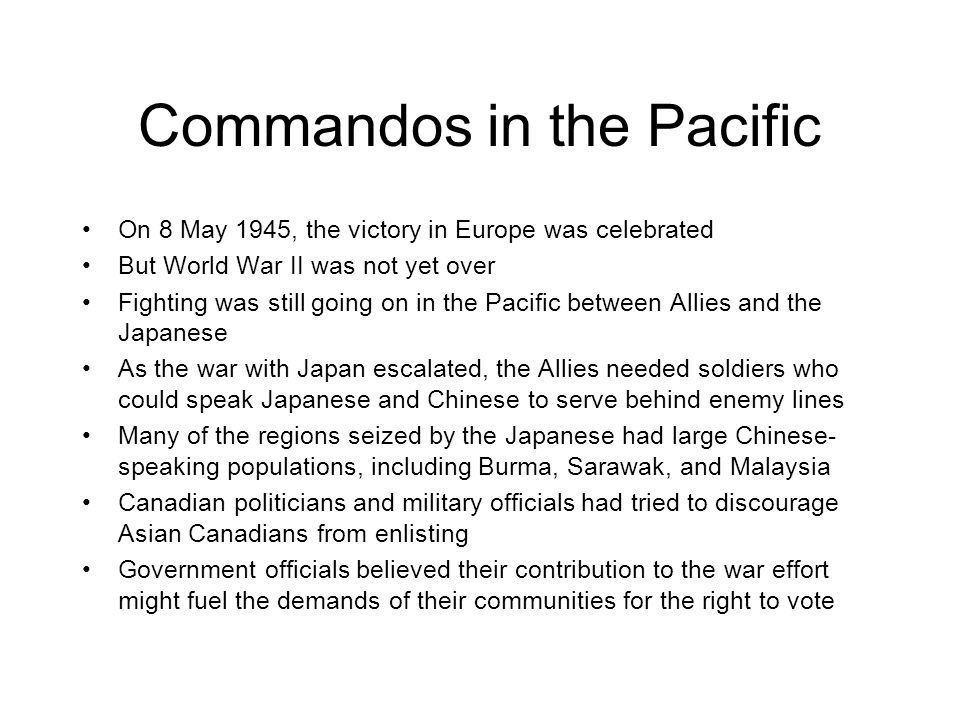 Commandos in the Pacific