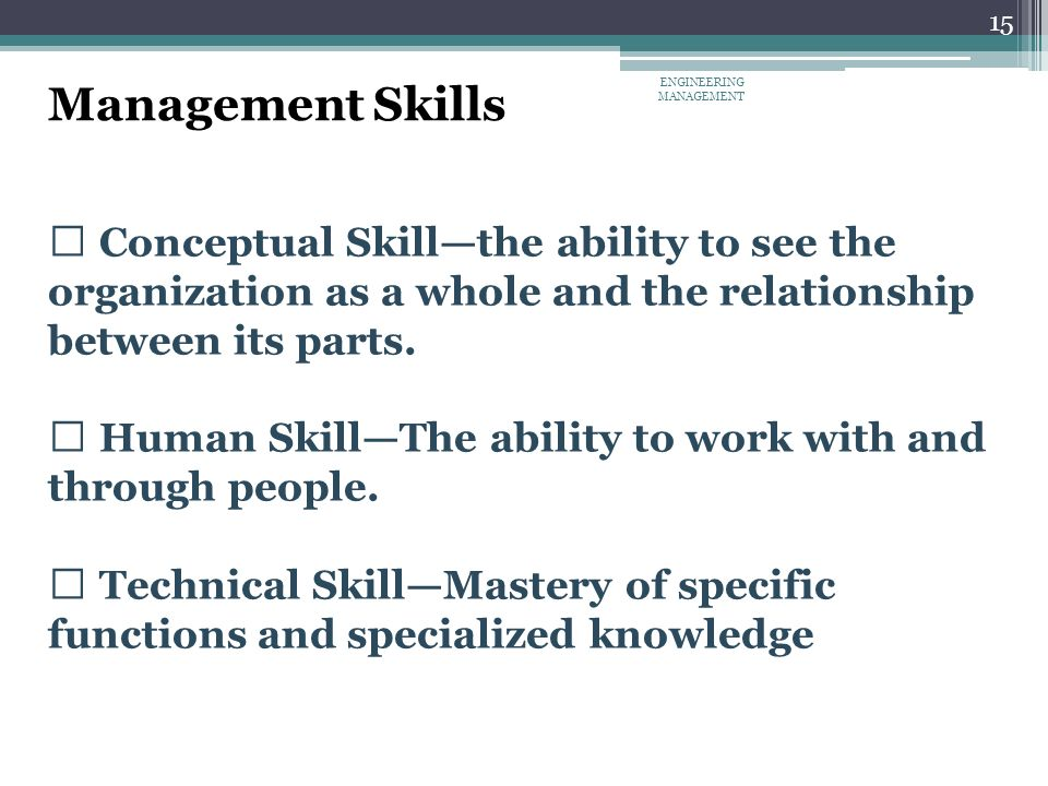 engineering management skills Master fundamental software engineering knowledge and skills acquire  knowledge of management and industry standards improve analytical thinking  and.