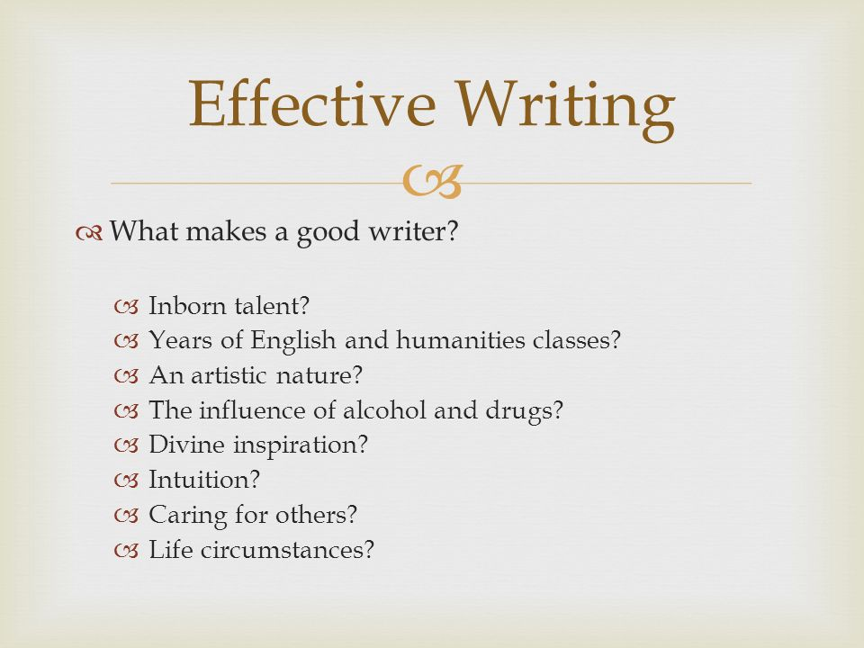 What makes a good essay discusion