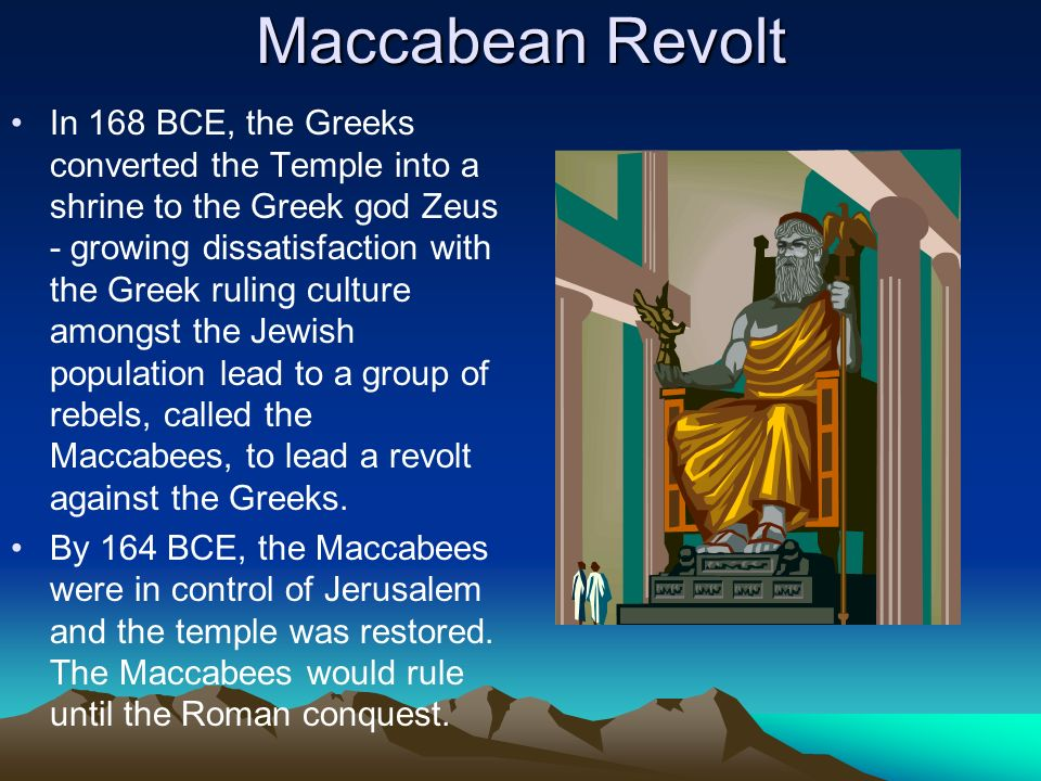 maccabean revolt What are the books of 1 and 2 maccabees should 1 and 2 maccabees be in the bible why don't protestant bibles include 1 and 2 maccabees.