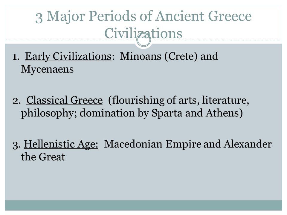 dbq essay were contributions western civilization ancient greeks Dbq: ancient greek civilization there were many great ancient civilizations that set the foundation for modern western culture to develop yet none influenced our modern-day civilization more than the greeks.