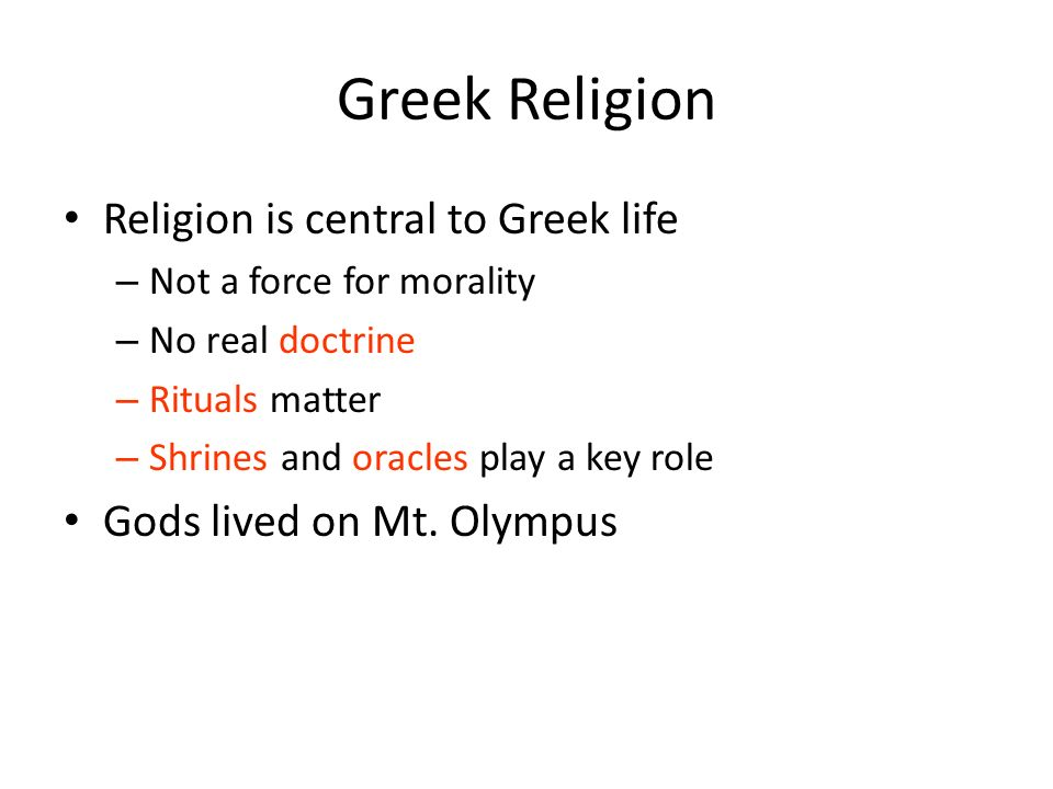 greek and christian gods essay About greek mythology summary and analysis: greek mythology the beginnings — creation critical essays a brief look at mythology study help quiz essay.