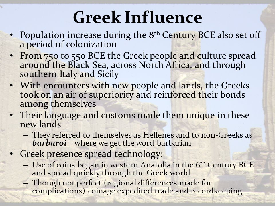 the influence of ancient greek throughout history The lectures on greek history and culture course oligarchies were common throughout ancient greece but sparta was the the influence of ancient greece.