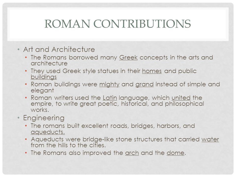 the concept of the greek and roman arches and architecture Discover librarian-selected research resources on greek and roman architecture from the  greece and the arches of  greek architecture and chap vii roman.