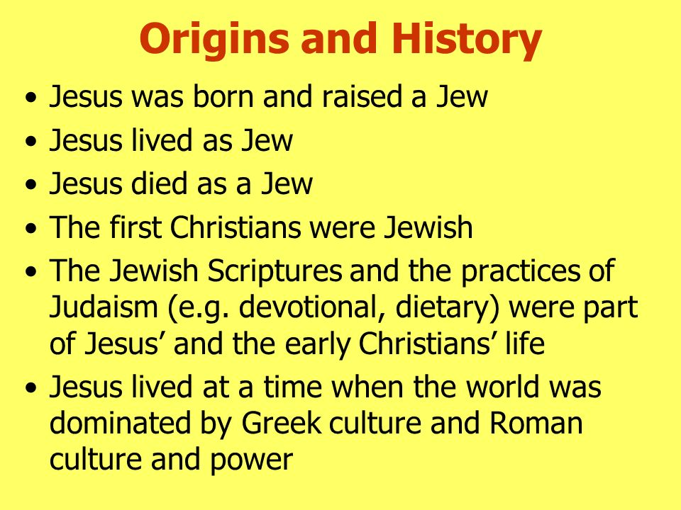 an analysis of jewish worship at the time of christ Josephus on jesus a has concentrated on close textual analysis of the josephan corpus to remain a power within the jewish circles at the time even.