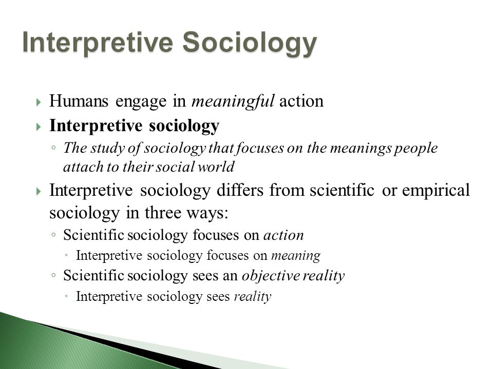 interpretive vs objective theory communication studies Subjectivity guides everything from the choice of topic that one studies, to formulating hypotheses, to selecting methodologies, and interpreting data  perception, cognition, and communication are mired in a web of values that prevents getting beyond these  objectivism integrates subjectivity and objectivity because it argues that.