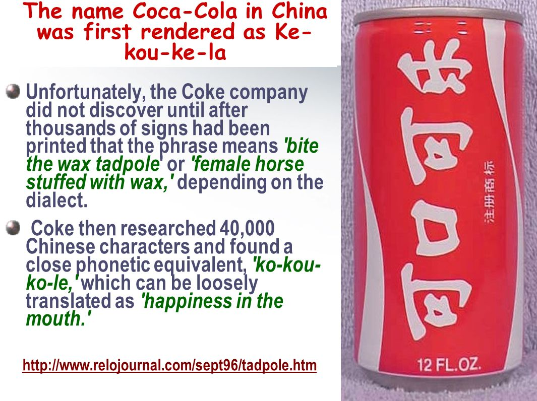 coca cola and pepsi marketing failures The real lesson of new coke: the value of focus groups for predicting the effects of social influence the embarrassing failure of coca-cola's attempt to change the flavor of its flagship brand has hecome a textbook case of how mar.