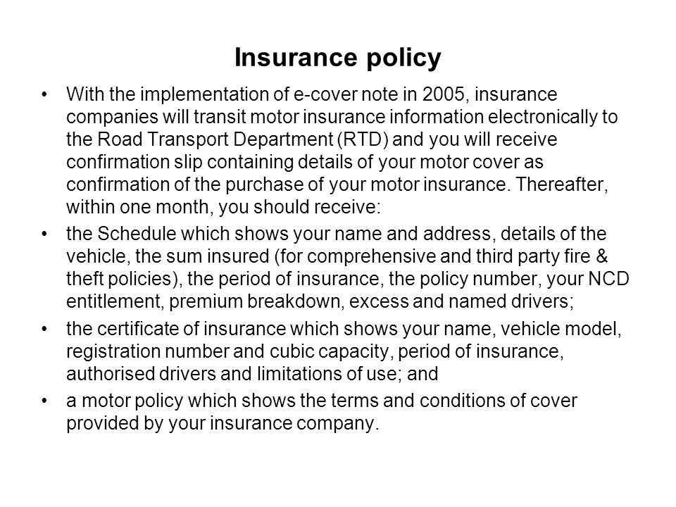 General insurance ppt download for Third party motor vehicle division