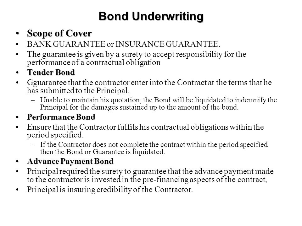 underwriting agreement