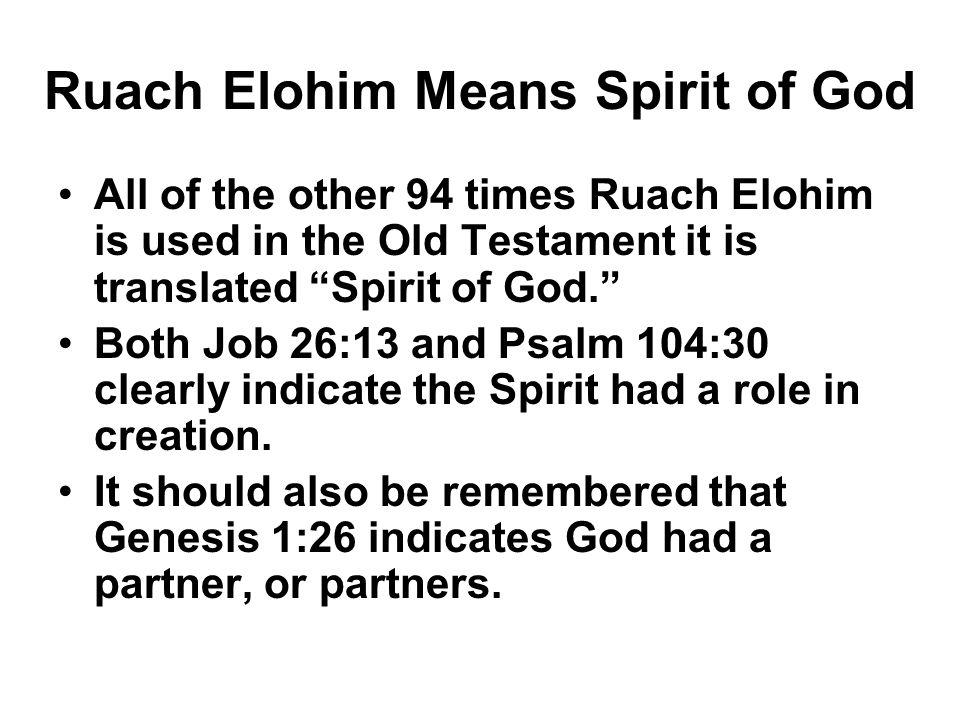 Ruach Elohim The Spirit Of God Ppt Video Online Download