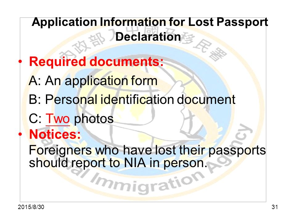 Orientation for Visa ARC Lost Passport and – Lost Passport Form