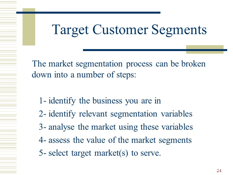 the understanding of segmentation variables in strategic marketing management As part of a marketing audit (kotler, gregor, & rodgers, 1989), it is suggested that organizations objectively evaluate their level of segmentation sophistication and strive for strategic .