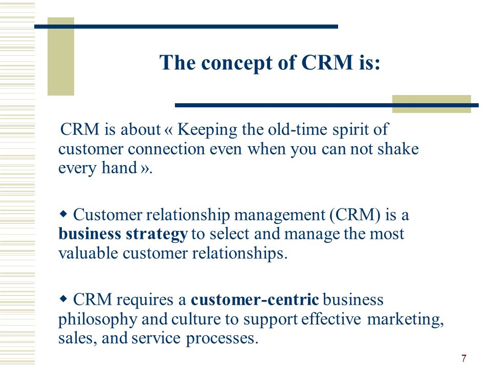 concepts of customer relationship management crm crm refers to customer relationship managementit is a strategy that a business or a company to adopt so as to reduce cost and increase profitability by increasing customers' loyalty and satisfaction, ie the knowledge about their customers' needs and wants etc.