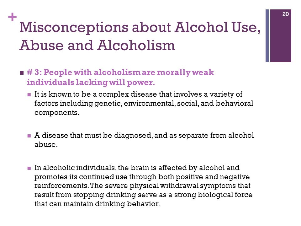 factors affecting alcohol abuse and addiction