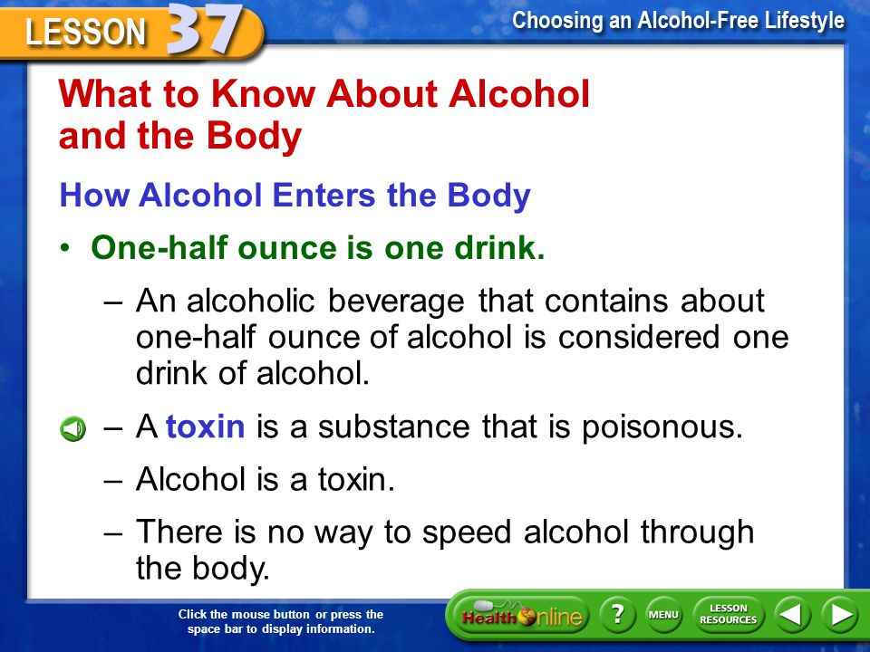 an informative paper explaining the effects of alcohol on a person whos driving Turnitin creates tools for k-12 and higher education that improve writing and prevent plagiarism turnitin's formative feedback and originality checking services promote critical thinking, ensure academic integrity, and help students become better writers.