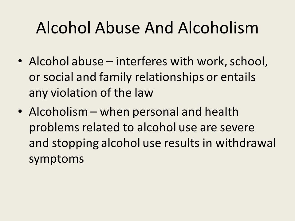 the issues of the alcoholism for an individual How to deal with the issues of a high functioning alcoholic,  to consider when dealing with such an individual  high-functioning alcoholism have become.