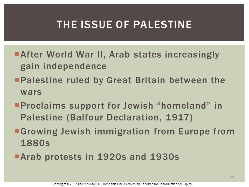 An argument in favor of the independent palestinian state