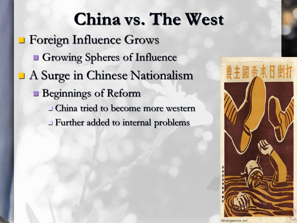 wests influence on china Chinese trade it is difficult to  who travelled west in search of military alliances, the emperor wu of the han dynasty  and foreign influence in china,.