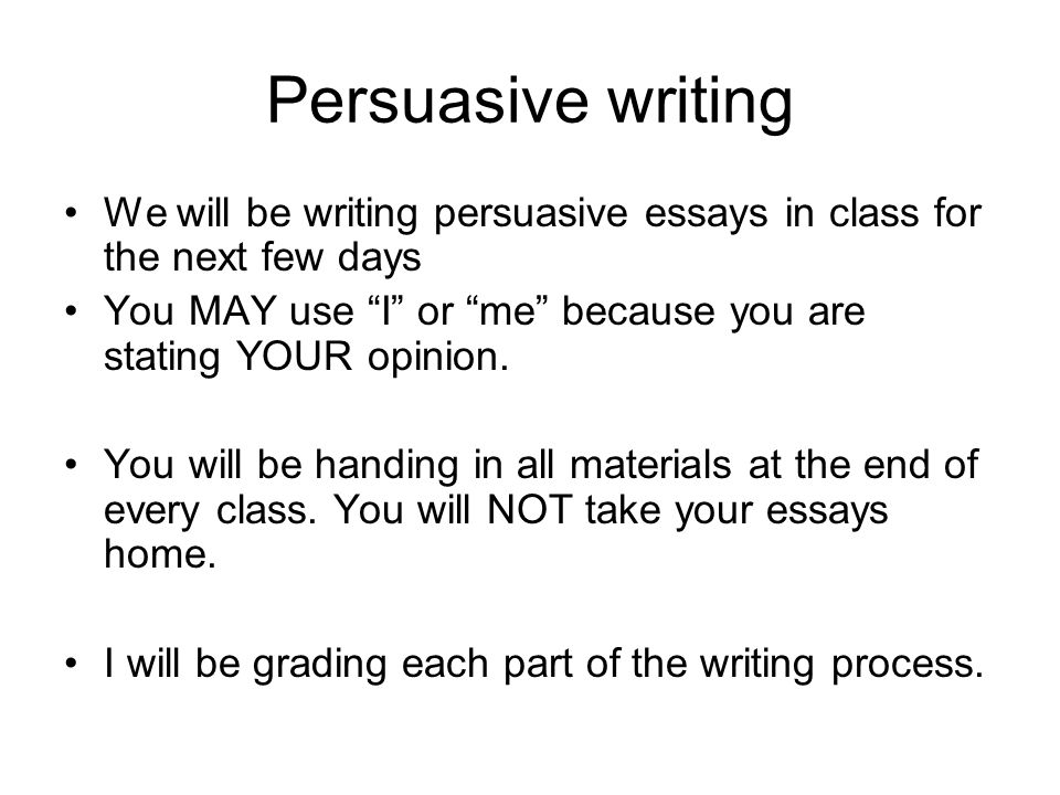 long persuasive essays For exploratory essays  if your argument paper is long, you may want to forecast how you will support your thesis by outlining the structure of your paper.