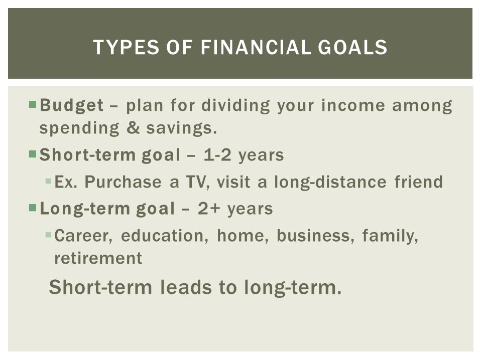types of business finance pdf