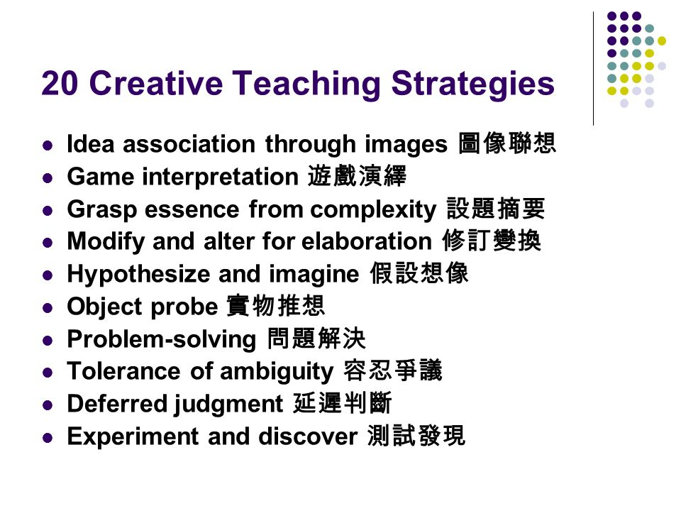 creative writing strategies teachers How should lecturers teaching postgraduate creative writing in an online  what  pedagogical strategies enable postgraduate creative writing.