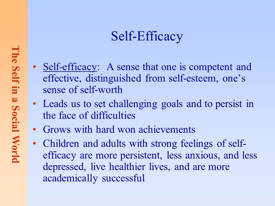 Expository essay strong sense of self