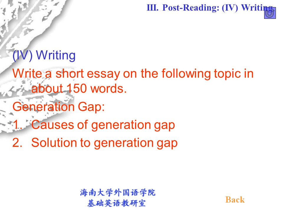 generation gap 4 essay