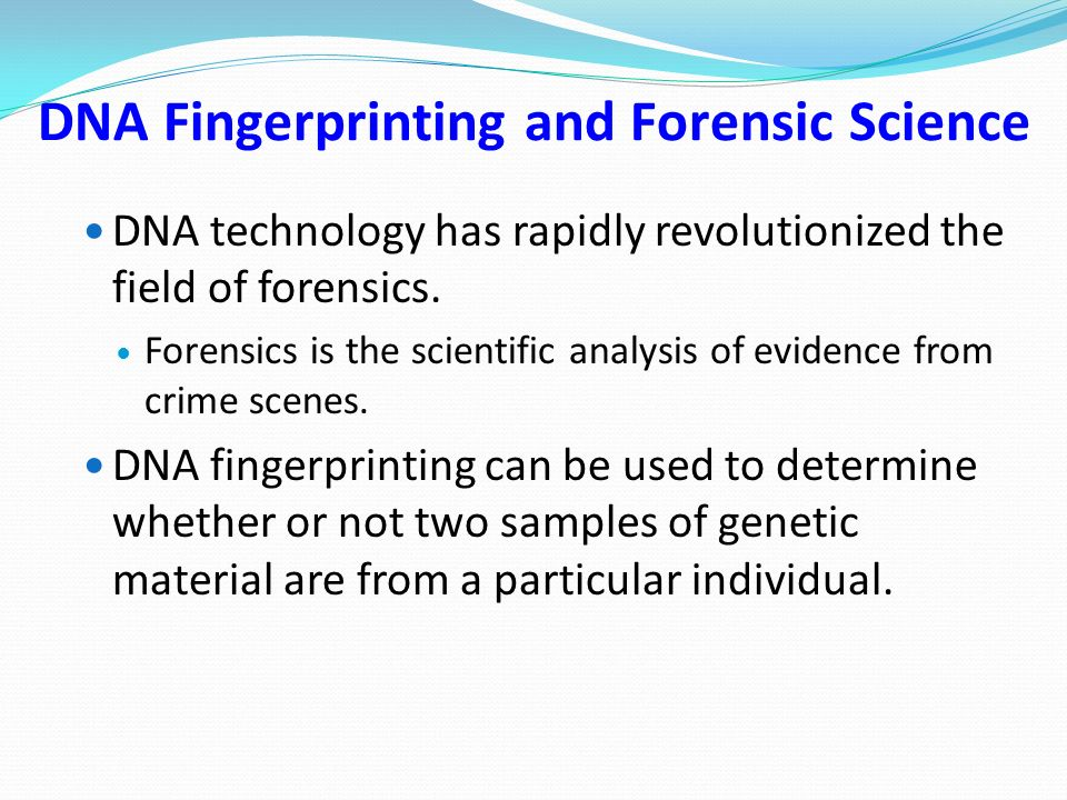 technology and crime analysis Dna technology as an effective tool in reducing crime  for both violent and property crimes, dna technology is often the  storage, and analysis of samples.