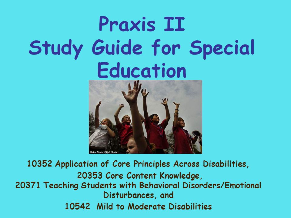 Praxis study guide online