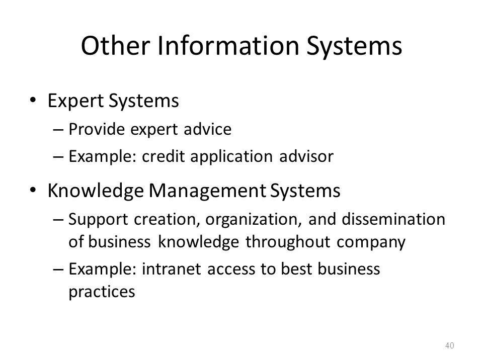 Other Information Systems
